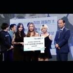방송미디어 창의콘텐츠대회 대상을 수상한 건국대 현대미술 학생팀