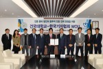 건국대와 한국기자협회가 언론 전문인력 양성을 위한 MOU를 체결했다