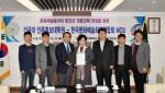 건국대 언론홍보대학원과 문화예술회관연합회가 문화예술 인재양성을 위한 MOU를 체결했다