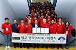 건국대 PRIME인문학사업단이 개최한 인문인재 역량강화 캠프