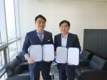 왼쪽부터 리걸블록 대표 김민규, 주식회사 삼위 대표 김귀열