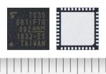 도시바가 자동차 애플리케이션용 신규 Bluetooth® 5 IC  TC35681IFTG를 개발했다