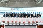경남제약이 중국 MTP·ZIC 합작사와 1급 대리상 계약을 체결했다(좌측에서 2번째, 경남제약 박화영 경영본부장)