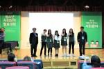 제9회 청소년사회참여대회에서 대상을 수상한 충남 환서중학교 슬찬토론 모둠과 민주화운동기념사업회 정진우 부이사장(왼쪽)