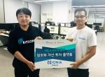 비트소닉 신진욱 대표와 아이오니아 강규태 대표