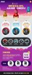코잇 수능 성공 기원 ASUS 메인보드 구매 이벤트 포스터