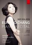 피아니스트 장은주 리사이틀 포스터