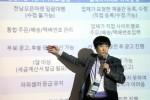 뉴21커뮤니티가 개최한 전남도청 오픈마켓 입점 지원사업 사업 설명회 현장