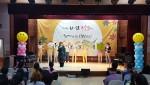 국립나주병원이 개최한 제24회 나·情 가을축제 현장