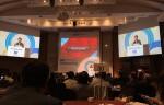 굿모닝아이텍 김도은 이사가 GIT솔루션즈데이에서 레드햇 오픈쉬프트 관련 주제발표 중이다