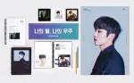리바이북 신상품 굿즈