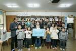 미스코리아녹원회와 한국캘리그라피디자인협회가 공동으로 남양주 푸른꿈지역아동센터에 문화예술발전지원금 200만원을 전달했다