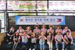 다인 엔터테인먼트 연예인 봉사단