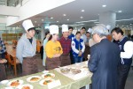 코리아텍이 개최했던 요리경연대회