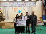 한국교직원공제회가 사단법인 작은도서관만드는사람들과 함께 경기도 양평 양서초등학교에 학교마을도서관을 개설했다