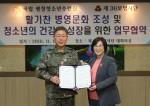 국립평창청소년수련원 이현주 원장(오른쪽)과 제36보병사단 이진성 소장(왼쪽)이 제36보병사단 대회의실에서 상호 업무협약을 체결하였다