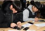 국립중앙청소년수련원 특성화고등학교 진로캠프 참가 청소년이 생각바꾸기프로그램을 하고 있다