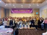 SC컨벤션센터 아이리스룸에서 열린 2018 취업성공시크릿 행사