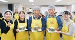 부산시설공단이 노사가 함께하는 사랑의 제빵나눔 봉사활동을 펼쳤다
