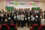 다산북스·전북사대부고 도서 기증식 현장