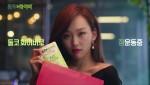 사노비가 출시한 건강기능식품 둘코화이버 디지털 광고