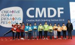 WMO Korea 조직위원회가 개최한 CMDF