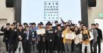 건국대가 개최한 LINC+사업단 크리에이티브 메이커 캠프