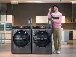 삼성전자가 출시한 B2B 세탁기·건조기