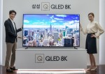 삼성전자가 진행하는 QLED 8K 체험행사