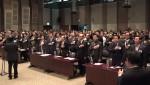 한국프레스센터 20층 국제회의장에서 개최된 제1회 WIC AWARDS 시상식
