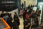 2018 C.E.C 글로벌 블록체인 Meetup-Korea Station이 서울에서 개최됐다