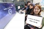 서울시 서초구 KT 연구개발센터에서 연구원들이 인공지능 기반 네트워크 장애분석 솔루션 닥터로렌을 시연하고 있다