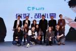 블록체인 기반의 협동창작 플랫폼인 CFun은 중국 가수 후샤의 이차원 캐릭터 IP 후샤오샤와 원작만화 탐정들의 발표회를 베이징에서 가졌다