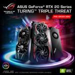에이수스 GeForce RTX 20 Series