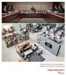 퍼시스가 사무환경이 문화를 만듭니다 두 번째 브랜드 캠페인을 진행했다
