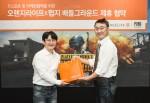 오렌지라이프가 배틀그라운드 펍지주식회사와 마케팅 제휴를 체결했다