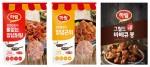 하림이 야식의 계절 겨울을 맞아 간편하고 가볍게 즐길 수 있는 닭고기 제품을 출시했다