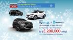 오토플러스 신한카드와 리본카 구매 이벤트 개최