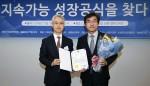 신일 정윤석 대표(오른쪽)가 산업통상자원부 조영신 중견기업정책관(왼쪽)으로부터 2018 행복한 중기경영대상 최우수상을 수상하고 있다