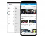기업용 뉴스포털 모바일 앱 아이서퍼V4M 이용 화면