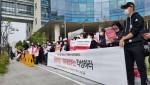 2017년도에 지역아동센터 운영불안정을 가져 온 예산안 수립을 규탄하는 기재부 시위 현장