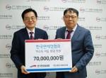 (왼쪽부터)대한사회복지회 윤점식 회장, 한국면세점협회 이일재 이사장(직무대행)