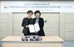 한국양성평등교육진흥원 나윤경 원장과 한국평생교육사협회 신민선 회장이 업무협약서를 교환하고 있다