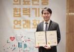 페이스라인성형외과 2019 서울시 의료관광 협력기관 선정