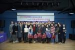 12월 11일 라이나전성기재단 시그나홀에서 자동심장충격기 전달식을 진행했다