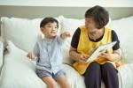 우리동네 돌봄히어로는 기질맞춤형 영유아 놀이돌봄 서비스를 제공한다
