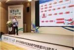 컬러레이 탕쥔 부소장이 친환경 펄 안료 응용법에 대해 설명하고 있다