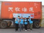 친환경 탈취제 아쿠아랑 중국 수출