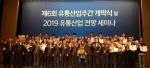 장수돌침대 최유미 부장, 제 23회 한국유통대상 산업통상자원부 장관상 수상