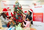 테팔 은평천사원에서 테팔과 함께하는 즐거운 성탄파티 행사 진행